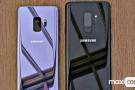 Samsung Galaxy S9 ailesi için 3 yeni reklam filmi yayınladı