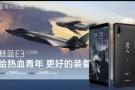 Meizu E3, 5.99 inç Full HD+ Ekranla Resmi Olarak Duyuruldu