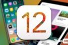iOS 12 tanıtıldı, güncelleme ne zaman gelecek?