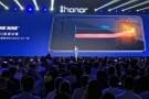 Honor Note 10, 6.95 inç Ekran, 8GB'a Kadar RAM ve 5.000 mAh Batarya ile Duyuruldu