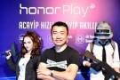 Huawei'nin Oyun Telefonu Honor Play, Türkiye'de Satışa Sunuldu