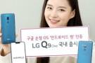 LG Q9 One Android One Telefon Duyuruldu