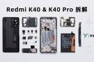 Redmi K40 ve K40 Pro Parçalarına Ayrıldı