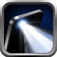 LED el feneri