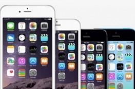 iPhone 7 tüm kardeşleri ile karşı karşıya