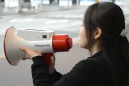 Panasonic Megahonyaku ile anında tercüme yapın