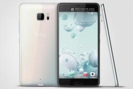 HTC U Ultra'dan göz kamaştırıcı tasarım