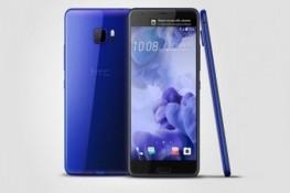 HTC U Play ile heyecanlı dakikalar