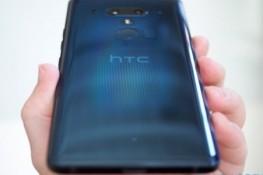 HTC U12+'ın düşük ışıkta 4K kamera testi