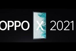 Oppo, Genişleyebilir Konsept Telefonunu Tanıttı