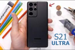 Galaxy S21 Ultra Dayanıklılık Testi