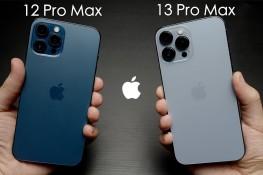 iPhone 13 Pro Max ve iPhone 12 Pro Max Kamera Karşılaştırması