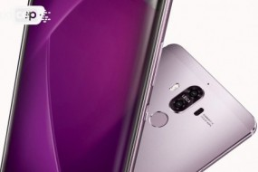 Long Island Kod Adlı Huawei Mate 9 Pro Görseli Sızdırıldı