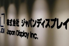 Japan Display, VR platformu için daha iyi ekranlar geliştireceğini duyurdu