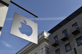 Apple 1 milyar dolara, İrlanda'da veri merkezi inşa ediyor