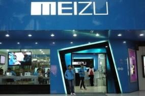 Meizu, MWC'de 28 Şubat tarihinde kendi etkinliğini düzenleyecek