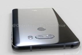 LG V30, Akıllı Telefon Kamerasını Bir Üst Seviyeye Taşıyor