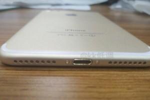 İphone 7'nin Yeni Görselleri Geldi
