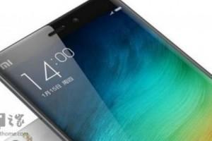 Xiaomi Mi Note 2 Fotoğrafları Burada