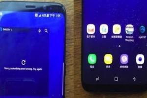 Samsung'un Amiral Gemisi Galaxy S8 ve Galaxy S8+ Birlikte Görüntülendi