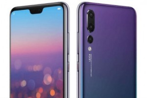 İstanbul'u birde Huawei P20 Pro'nun gözüyle görün