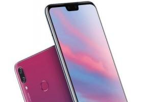 Huawei Y9 2019 Kamerasından Örnekler
