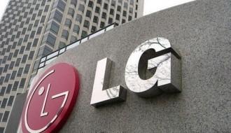 LG G6 suya dayanıklı olarak mı gelecek?
