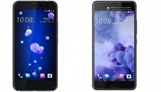 HTC U Ultra ile HTC U11'in 4K çözünürlüklü kamera testi