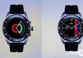 Akıllı saat modeli LG Watch W7 tanıtıldı