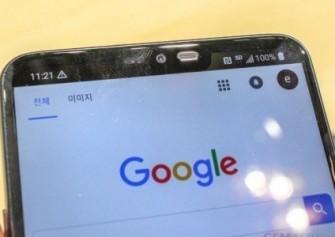 LG Q9 ile G7 Fit Aynı Cihazlar Olabilir