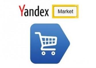 Hepsiburada, Yandex.Market Anlaşması ile Rusya'da Satışa Başlıyor