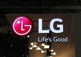LG, MWC 2019 Etkinliğini Duyurdu