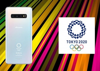 Samsung Galaxy S10 Plus Olimpiyat Oyunları Sürümü Resmi Olarak Duyuruldu