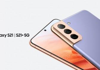 Samsung Galaxy S21 ve S21 Plus Duyuruldu