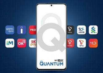 Samsung Galaxy Quantum 2 resmi olarak duyuruldu