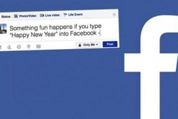 Facebook, 31 Aralık Tarihi İçin Gizli Bir Özellik Sunuyor