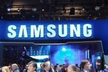 Samsung, Üçüncü Çeyrekte Rekor Seviyede Kar Açıkladı