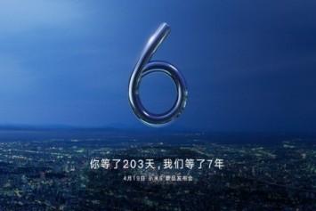 Duyurusu Yapılan Xiaomi Mi 6'ya Yakından Bakalım