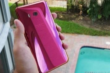 HTC, 2017 Sonundan Önce Üç Akıllı Telefon Modeli Sunacak