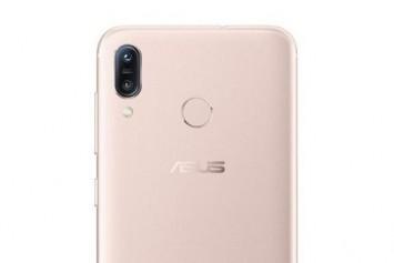 Asus Zenfone Max Pro M1 Özellikleri Ortaya Çıktı
