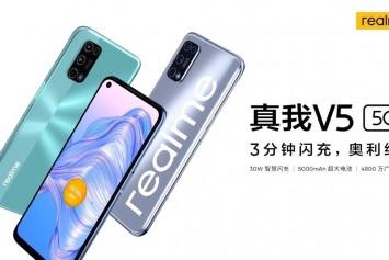 Realme V5, 5G Destekli En Ucuz Telefon Olarak Duyuruldu
