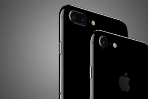<strong>iPhone 7</strong>'nin fiyatları hangi &uuml;lkede en ucuz?