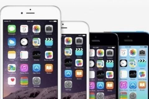 <strong>iPhone 7</strong> ile kardeşleri hız testinde