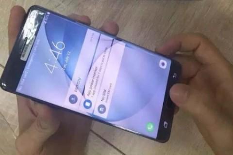 Galaxy Note 7 Görselleri