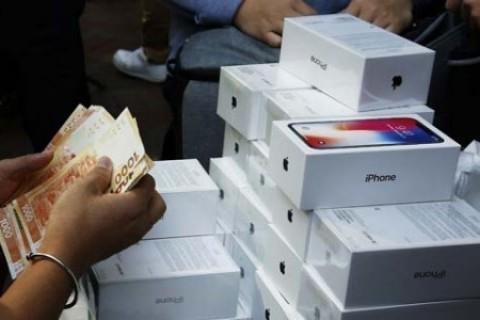 <strong>iPhone X</strong> alma, araba al!