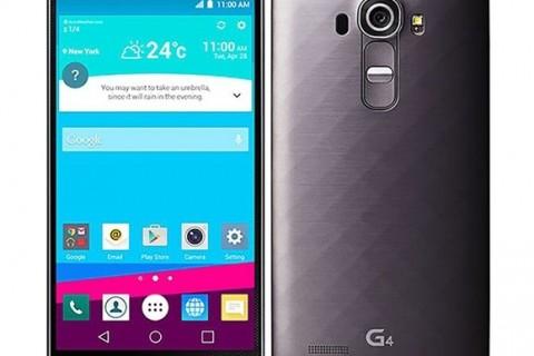 LG G4, usta ellerden geçiyor