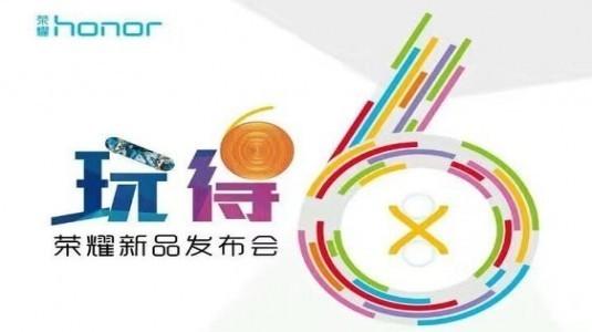 Huawei Honor 6x Doğrulandı