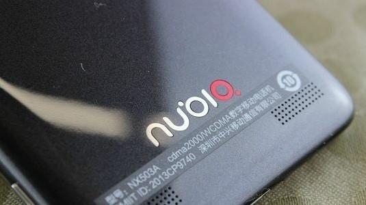 Nubia Z11 mini S akıllı telefon TENAA'da ortaya çıktı