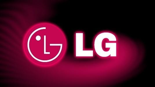 LG G6 akıllı telefon iris tarayıcı ile sunulacak