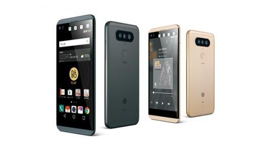 LG V20 S, V20'nin Özellikleri ile Daha Küçük Boyutta Geliyor
